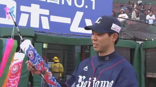秋山ヒーロー