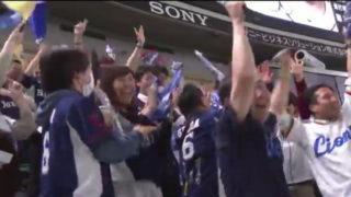 山川満塁弾に喜ぶ観客
