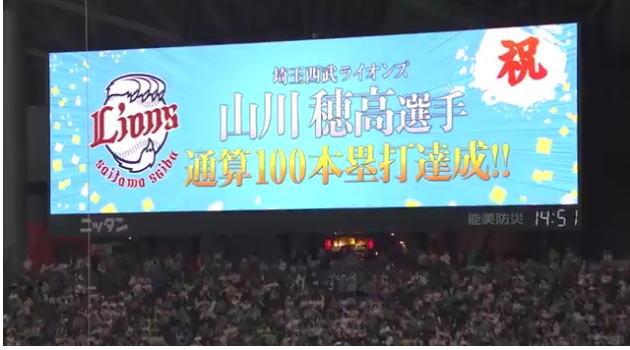 山川100号
