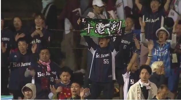 青森弘前のファン