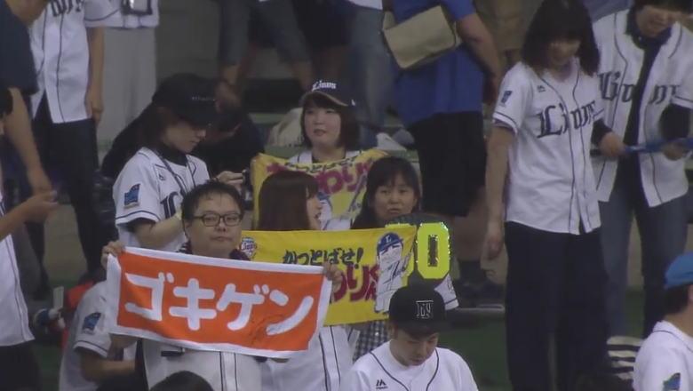 広島にサヨナラ勝ち