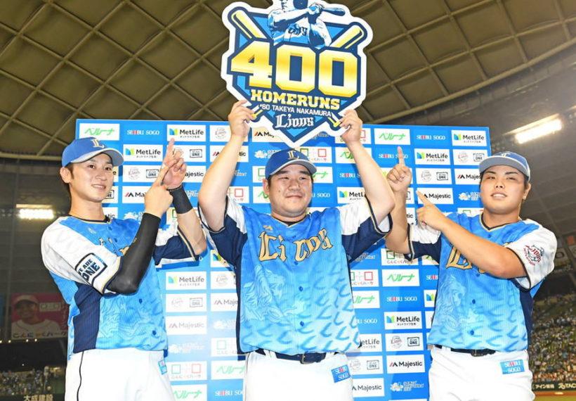 中村400号サヨナラHR