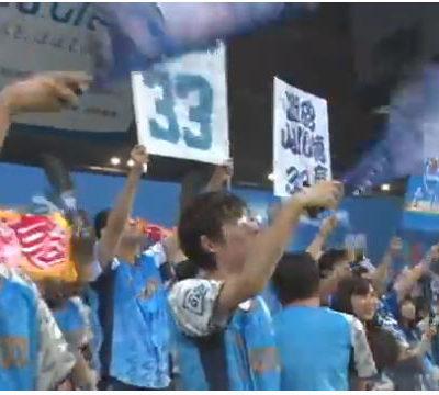 山川30号3ラン