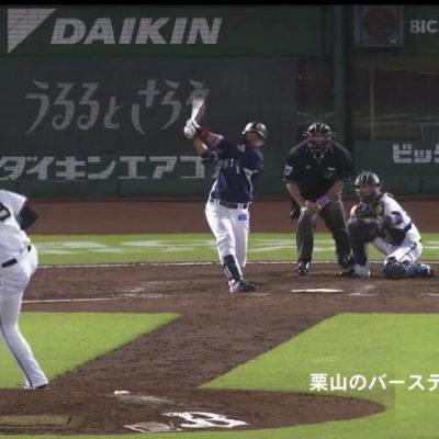 栗山タイムリー2塁打