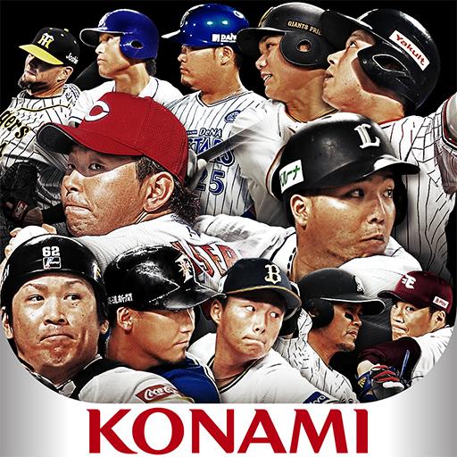 プロ野球ゲーム