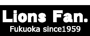 VL!西武 ライオンズファンブログ