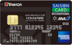 ヤマダLABI ANAマイレージクラブカード セゾン・アメリカン・エキスプレスカード