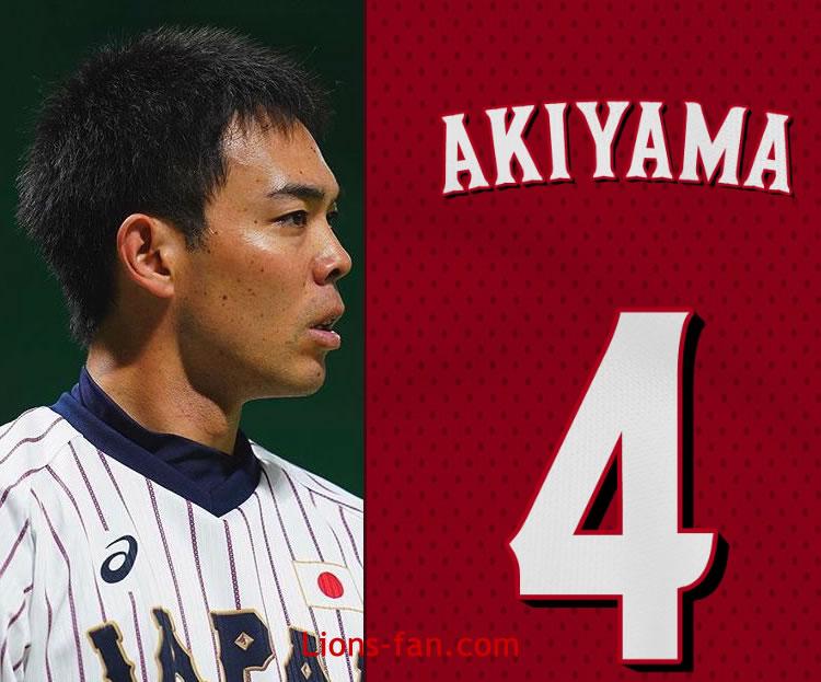 秋山背番号4