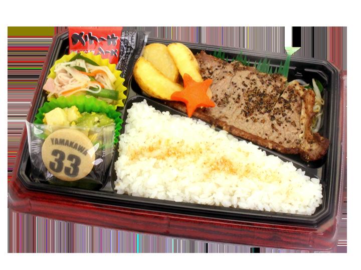 山川選手の弁当